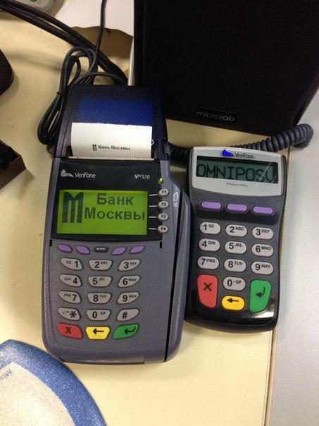 Расчет по банковским картам